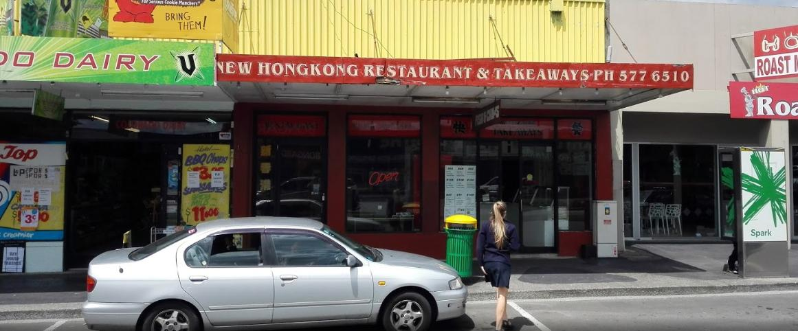 New Hong Kong Takeaway & Restaurant