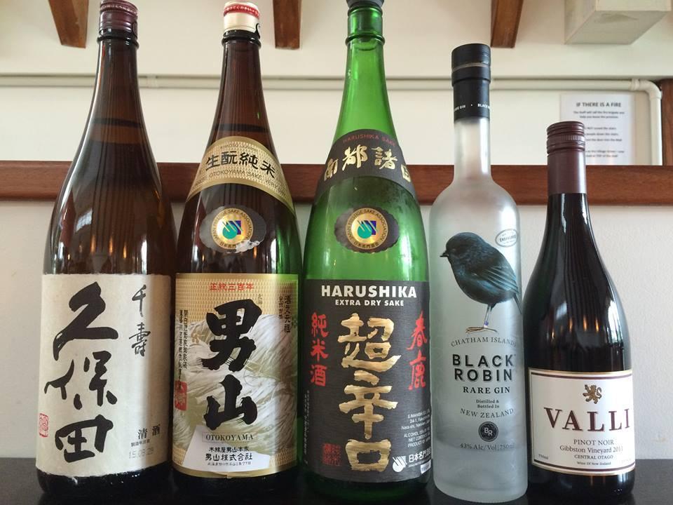 Japanese Cuisine Kappa
