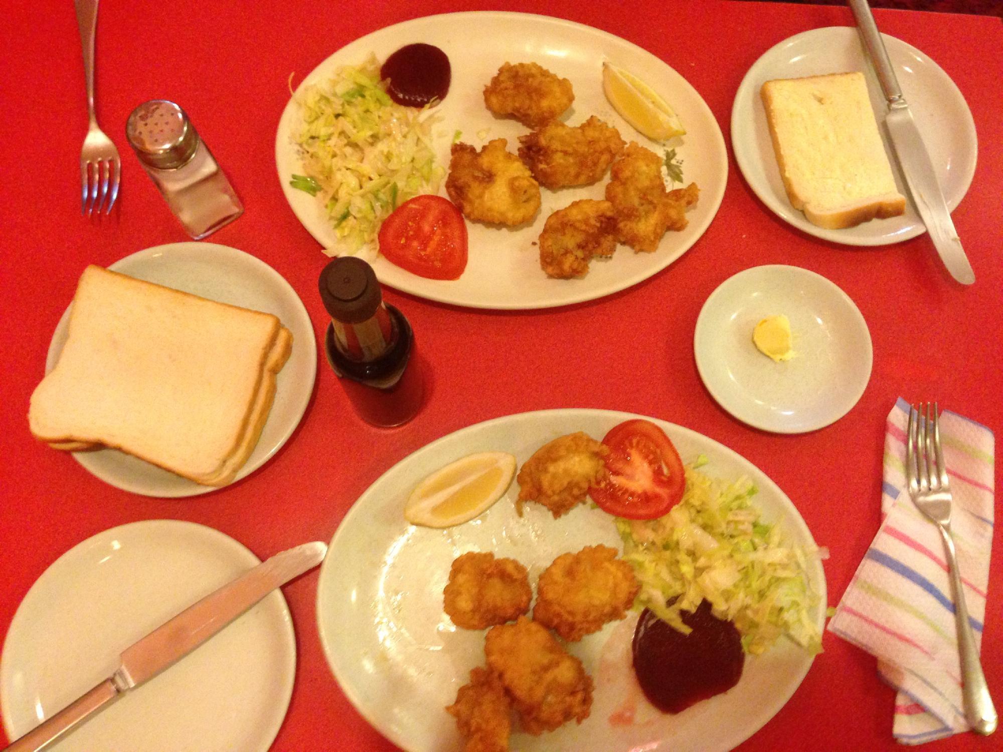 Greek National Cafe