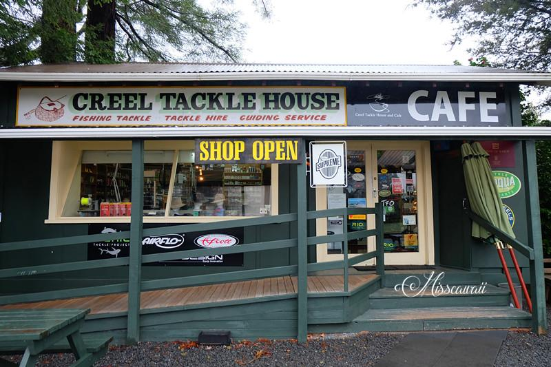 Creel Tackle House & Cafe