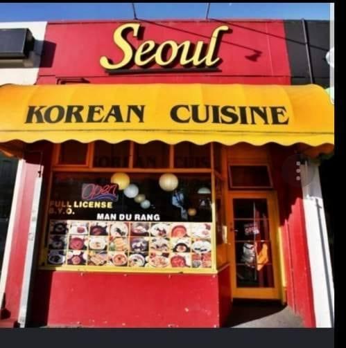 Seoul & Mandurang Restaurant
