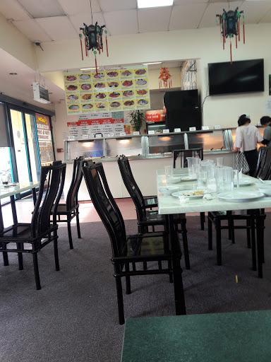 Canton Restaurant & Takeaways