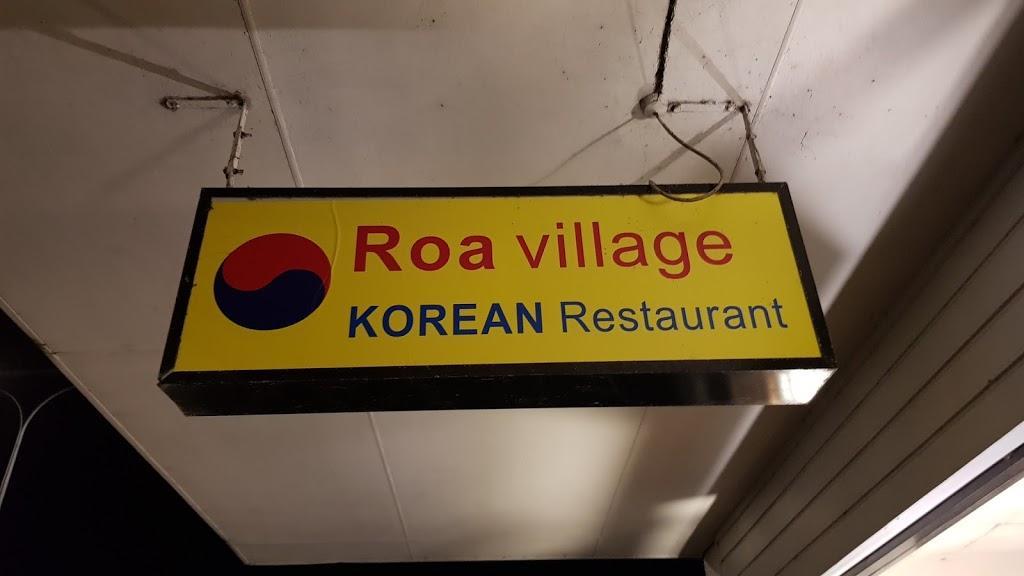 Roa Village Korean Restaurant