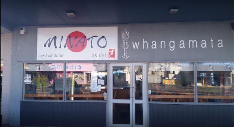 Minato Sushi