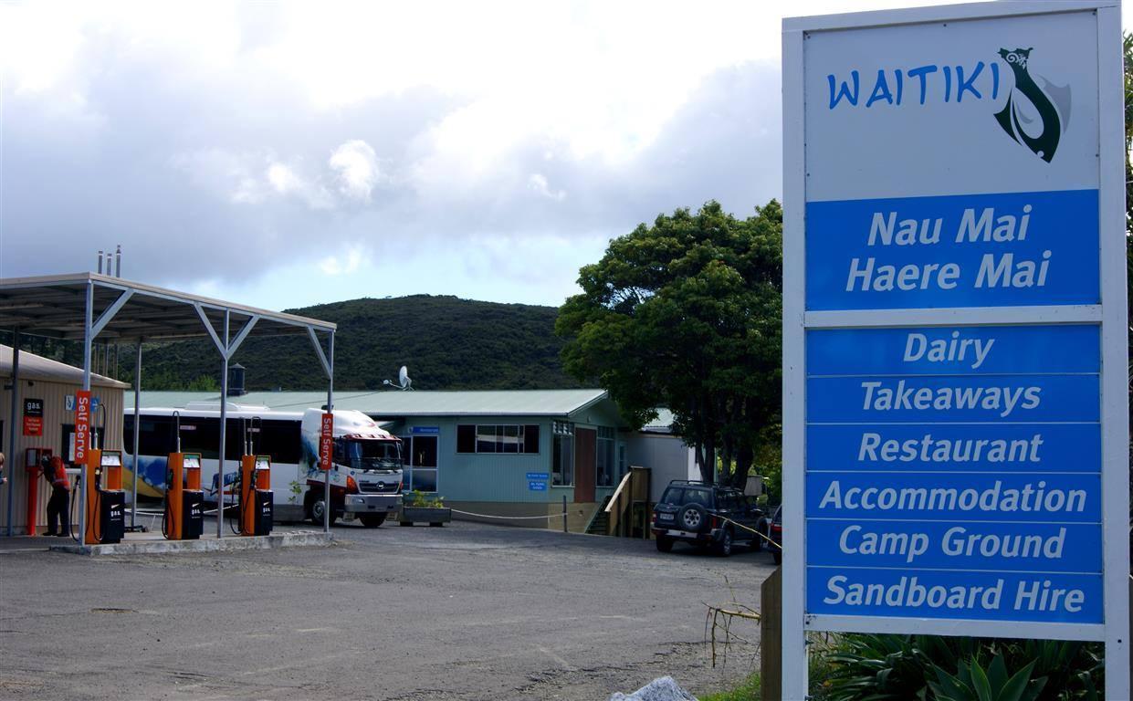 Waitiki Tourist Complex