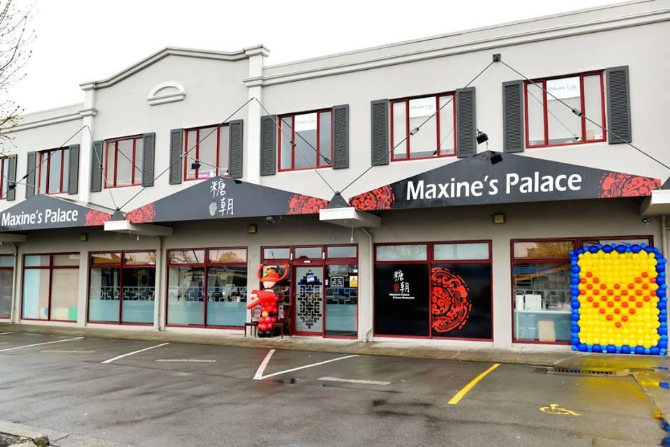 Maxine's Palace