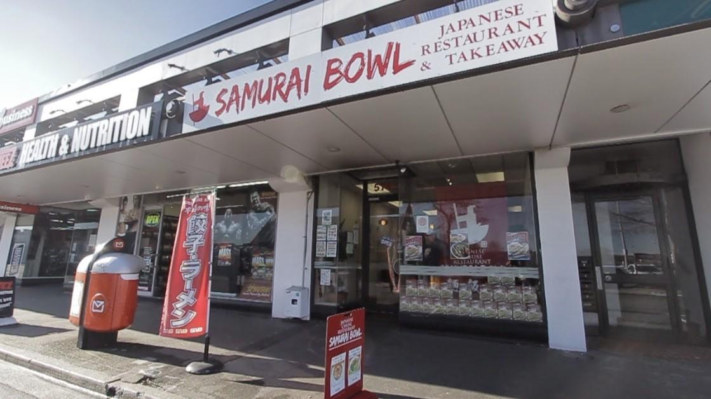 Samurai Bowl