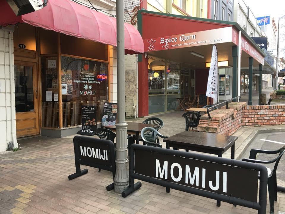 Japanese Restaurant Momiji
