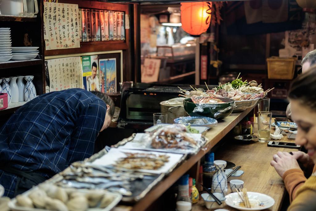 Kazu Yakitori & Sake Bar