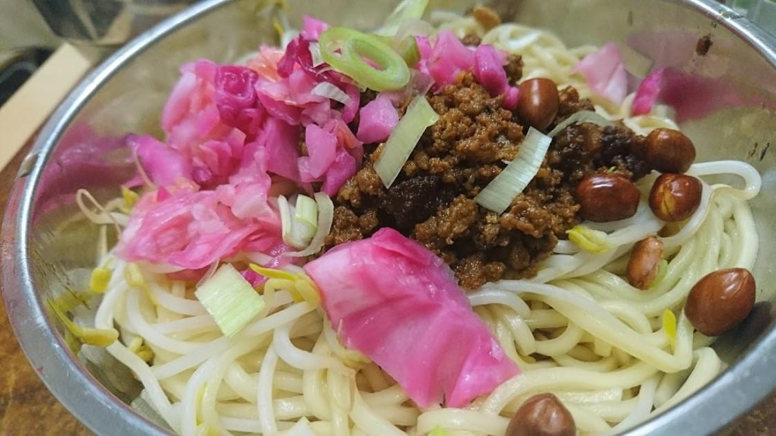Eden Noodles Cafe