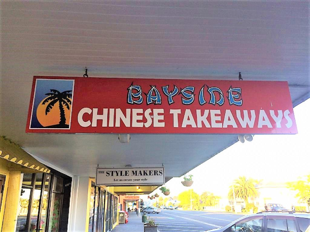 Bayside Chinese Takeaway