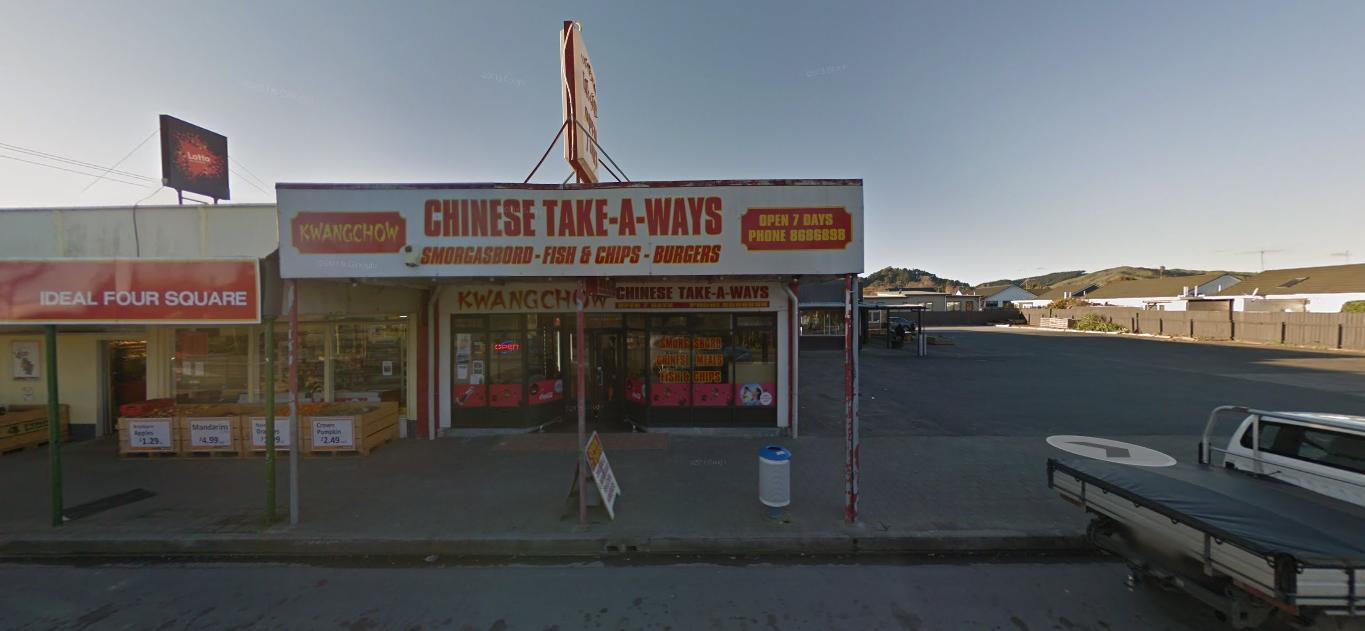 Kwangchow Takeaways & Restaurant