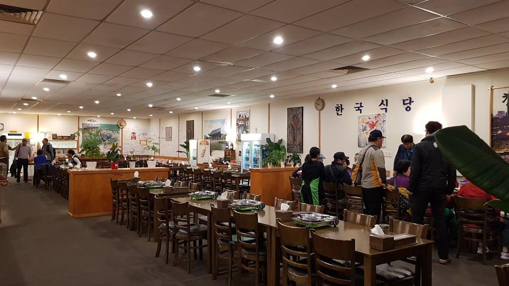 Roa Village Korean Restaurant