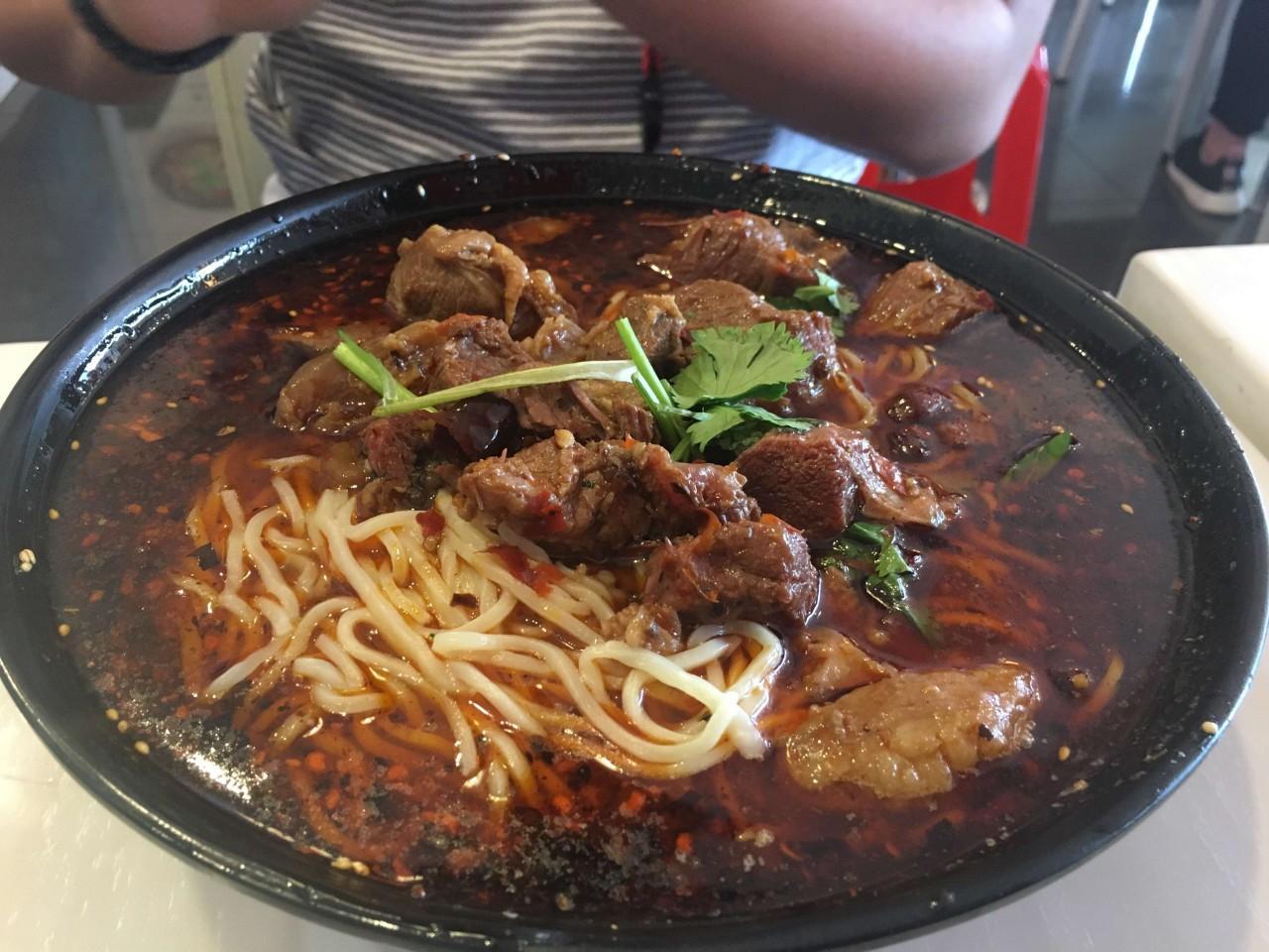 Chongqing Noodles