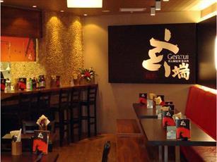 Genzui Ramen Bar