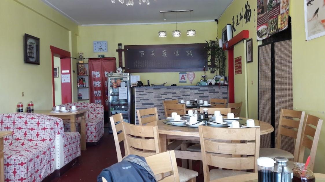 Tianze Dumpling House