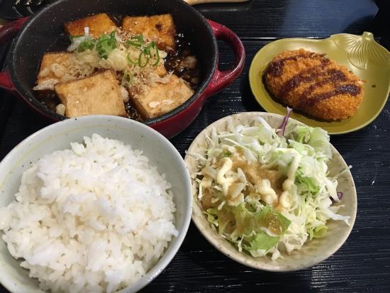 I Japanese Cafe