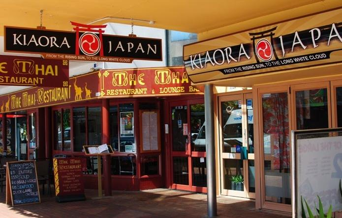 Kiaora Japan