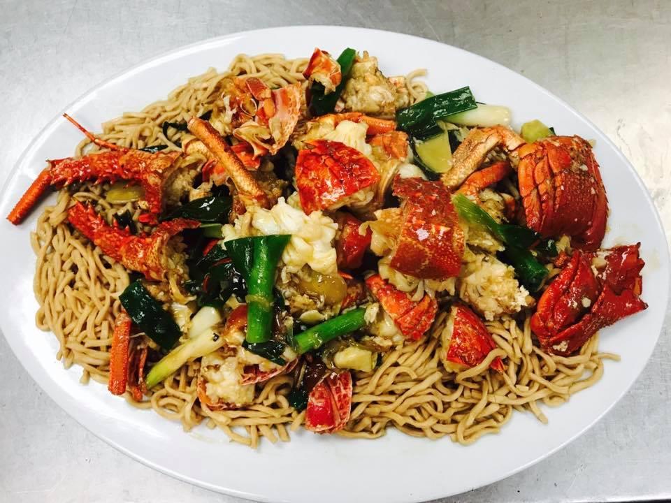 Master House Chinese Restaurant
