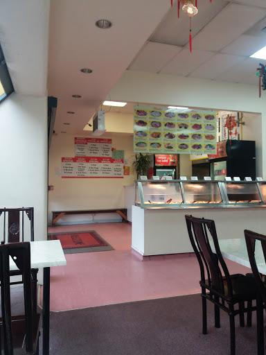 Canton Restaurant & Takeaways