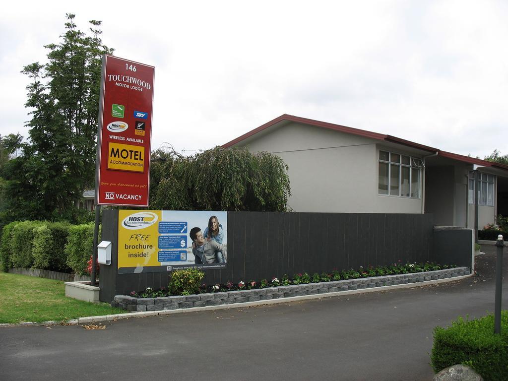 Touchwood Motor Lodge