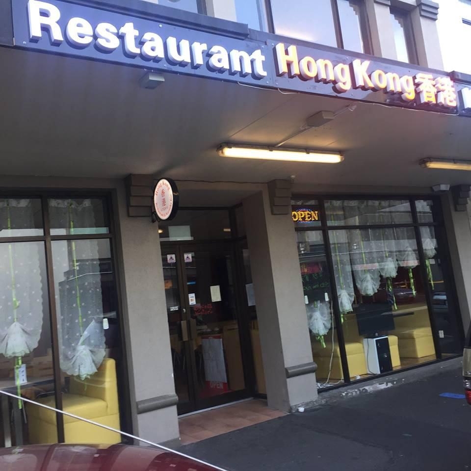 Hong Kong Restaurant & Karaoke Bar