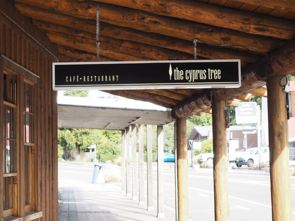 The Cyprus Tree Restaurant & Bar