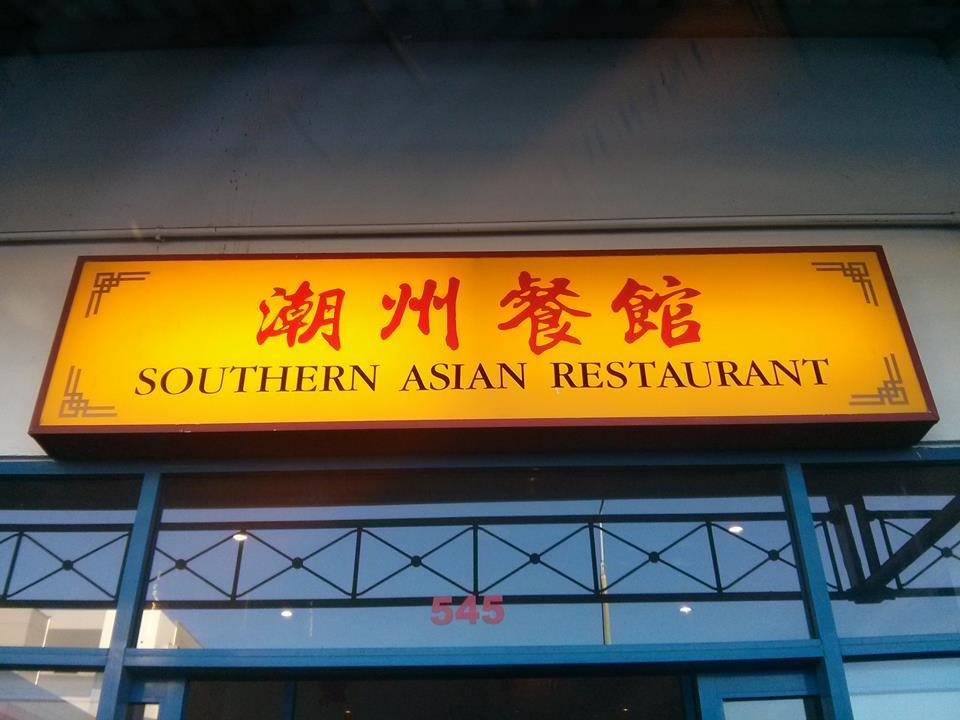Southern Asian Restaurant