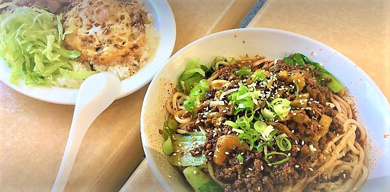 Hang Seng Food Bar