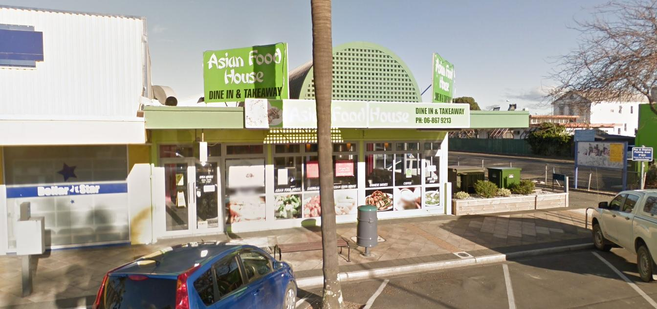 Asian Food House