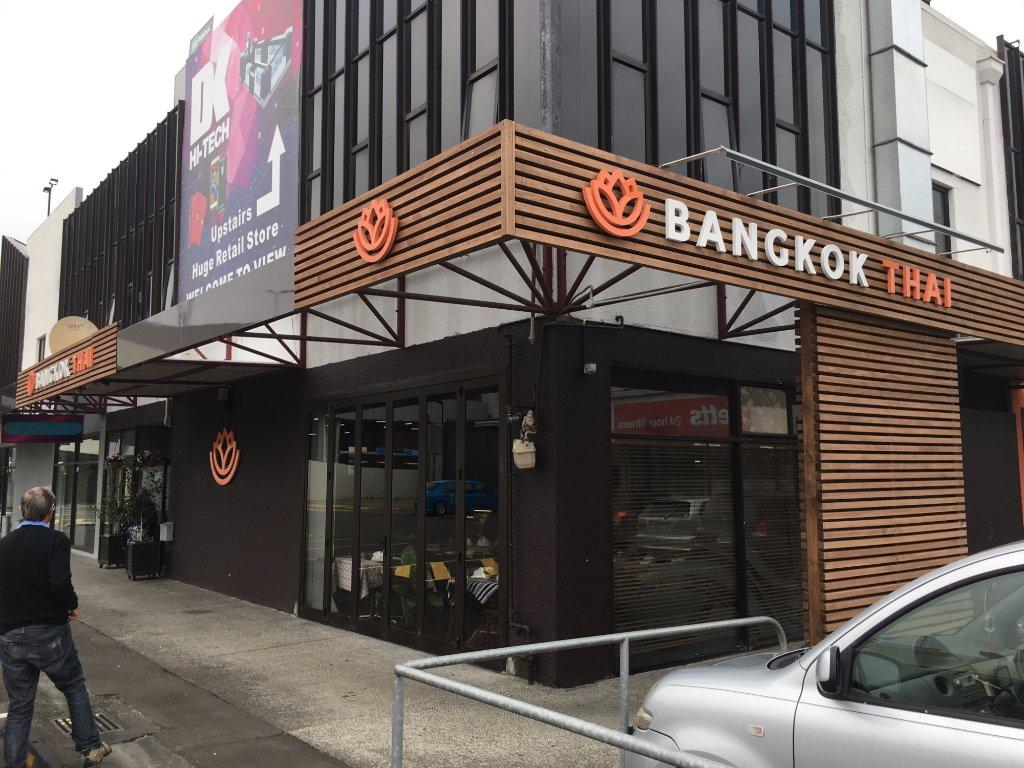 Bangkok Thai Restaurant & Takeaway