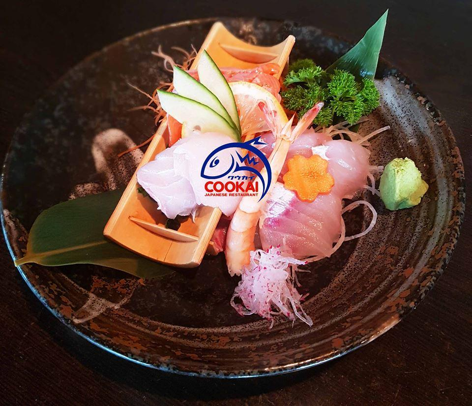 Cookai Japanese Restaurant (Sushi Train &Bar)