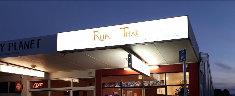 Ruk Thai