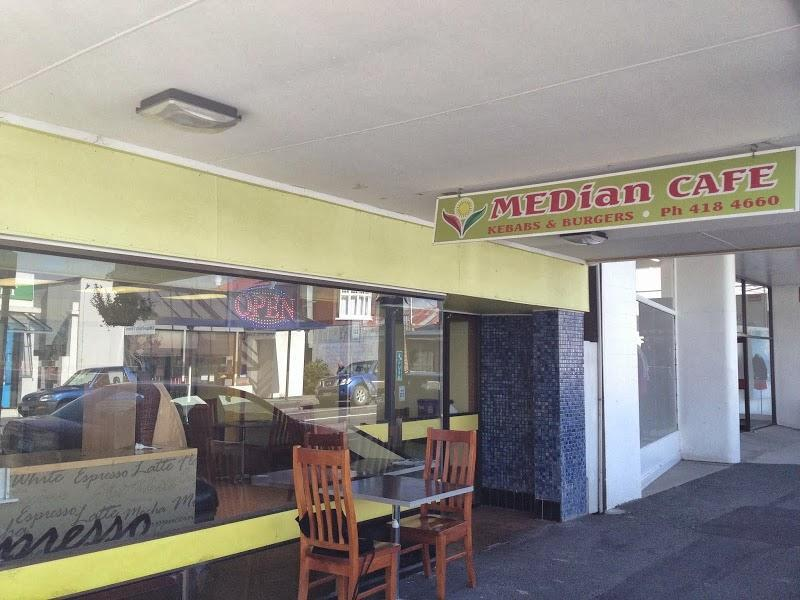 Kebab & Burger Shop