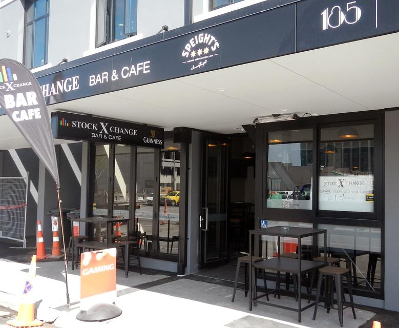 StockXchange Bar