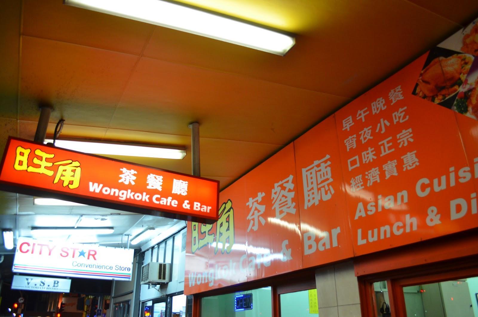 Wongkok Cafe & Bar