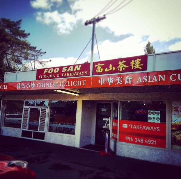 Foo San Restaurant