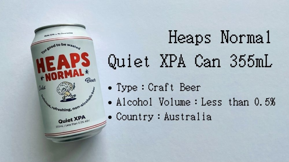 Heaps Normal   Quiet XPA Can