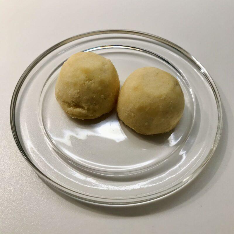 バイロンベイクッキー | Macadamia Shortbread-1