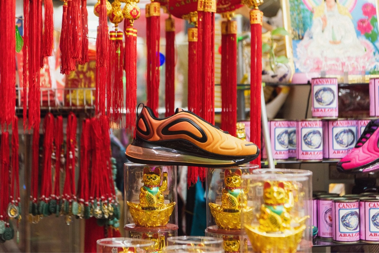 Space between nike air max 720 china town gift city 13