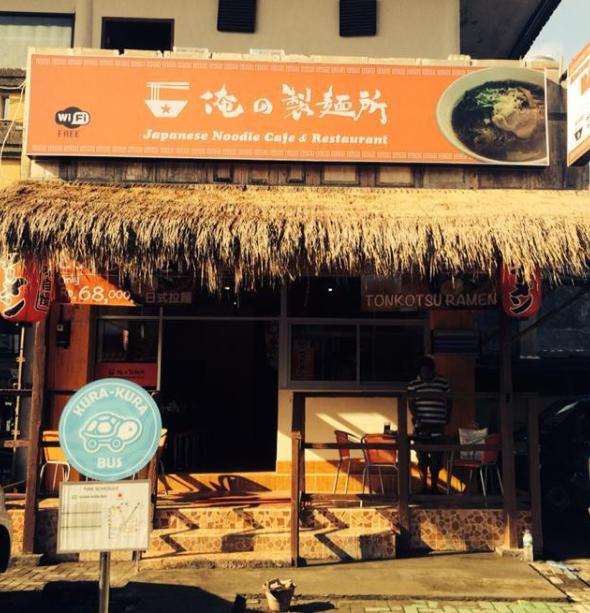 Bintang Ramen Factory & Cafe Bali