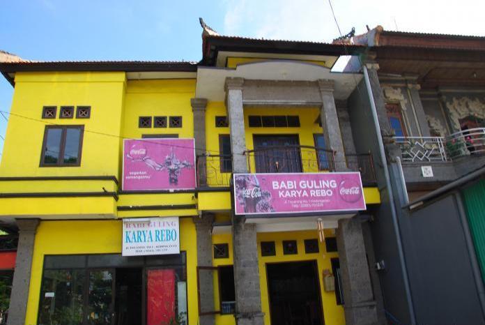 Rumah Makan Babi Guling Karya Rebo