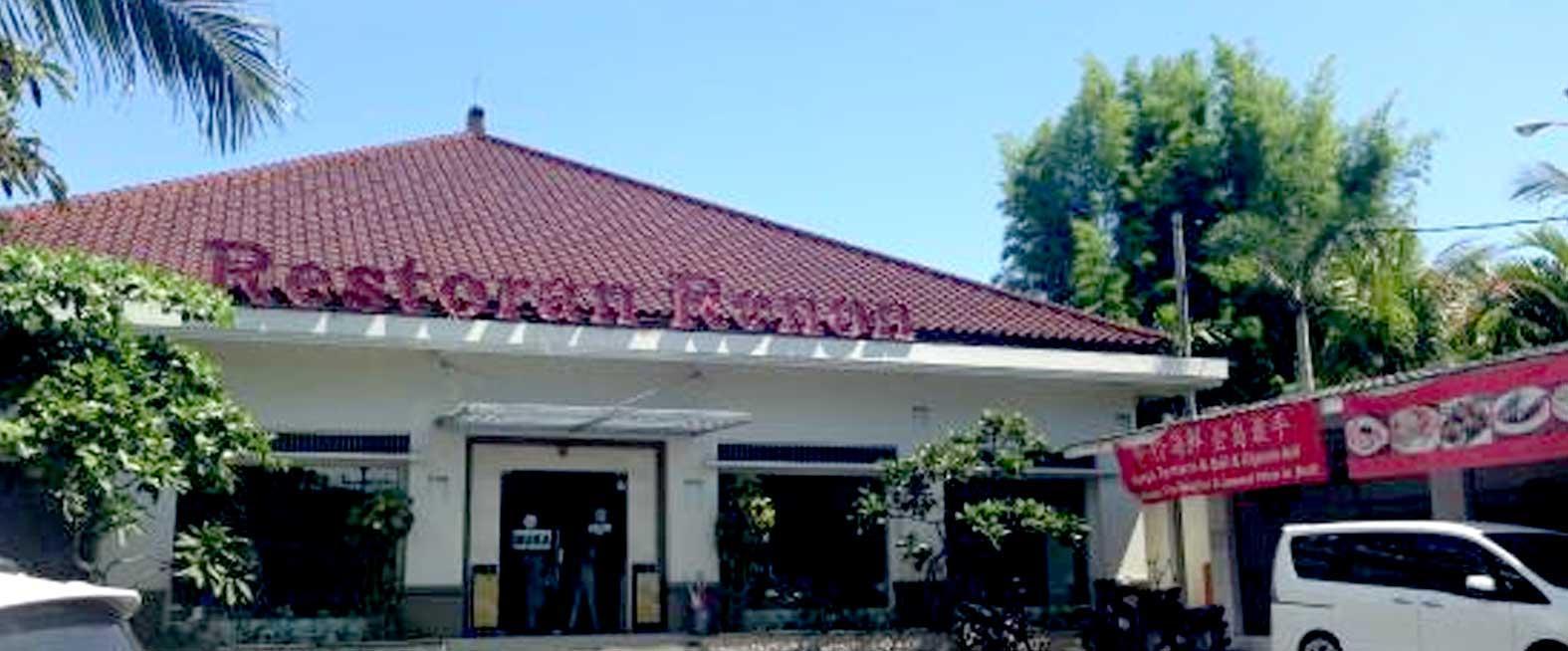 Restoran Renon