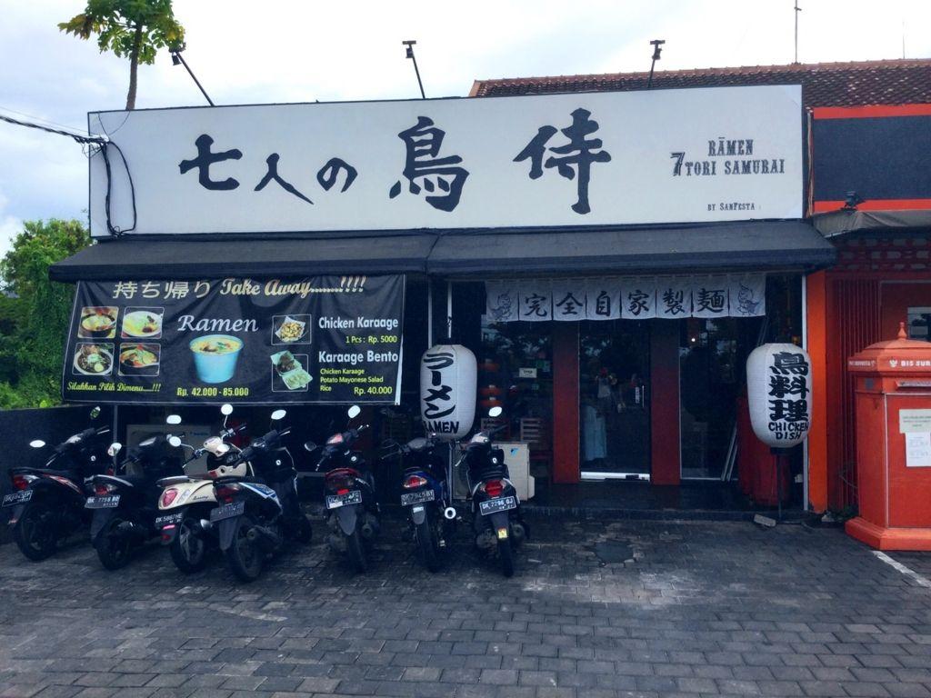 Ramen 7 Tori Samurai