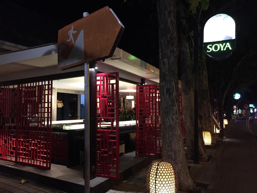 Soya Japanese Restaurant