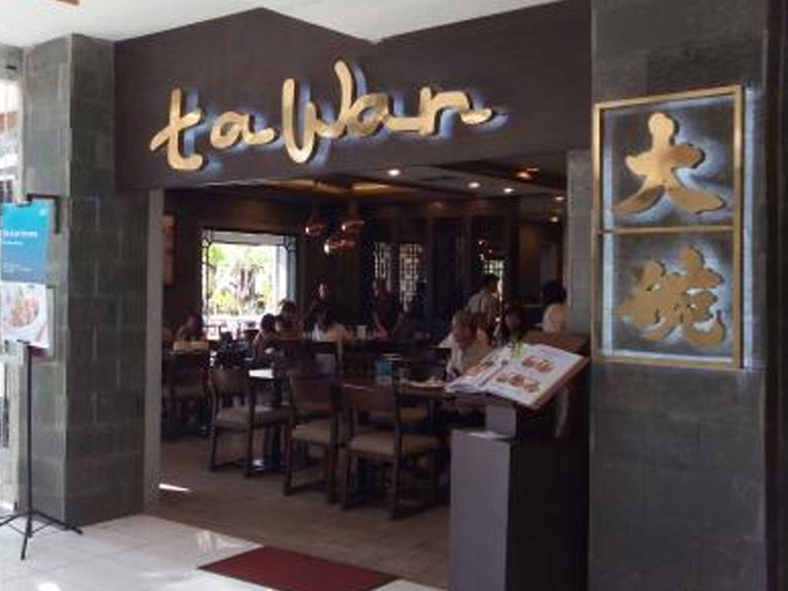 Ta Wan Restaurant - Discovery Mall