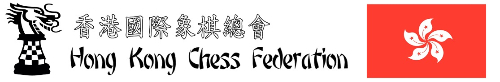 Hong Kong Chess Federation
