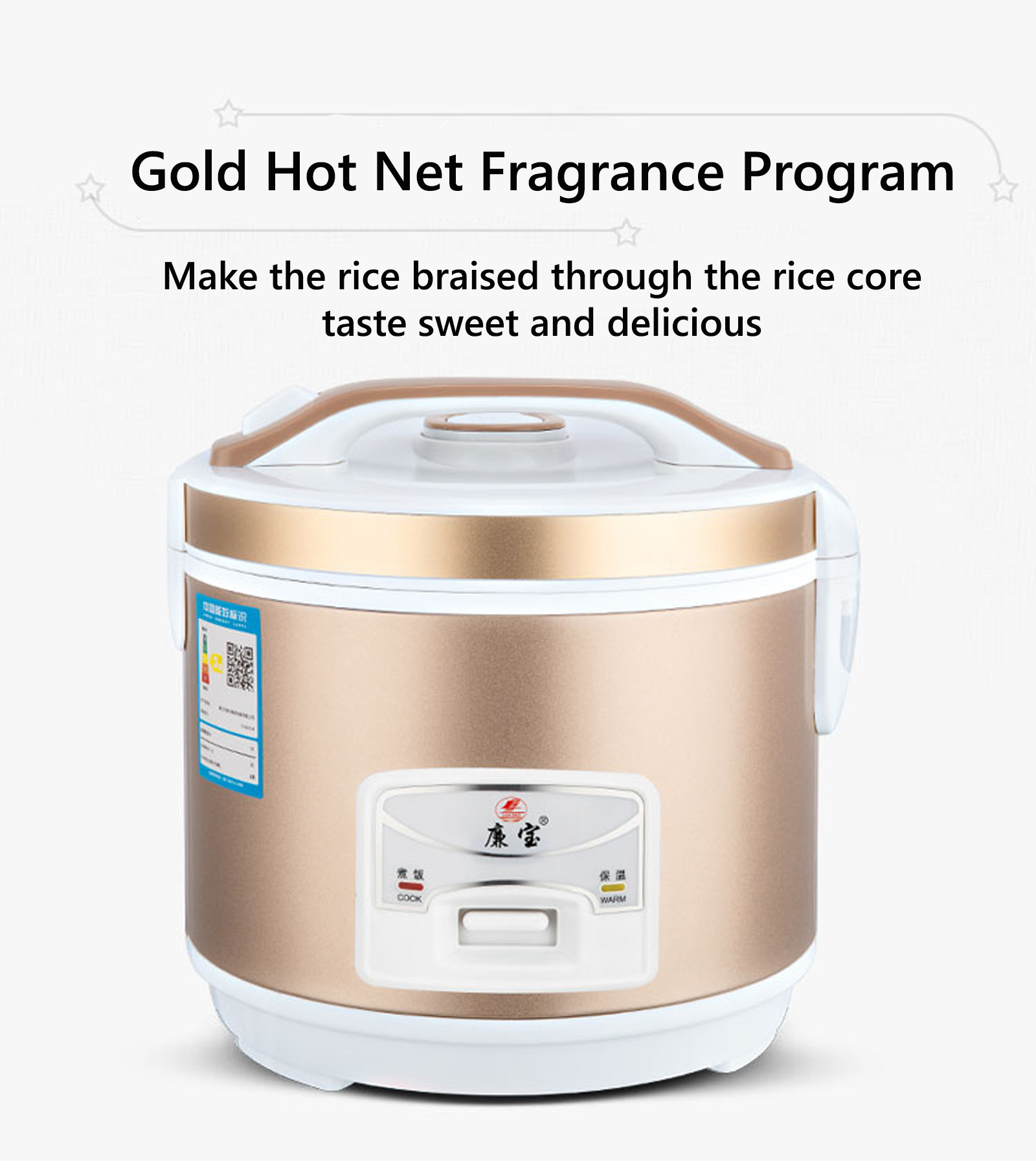Household rice cooker 3L 4-5 people mini student ordinary rice cooker 5L 4-7 peo